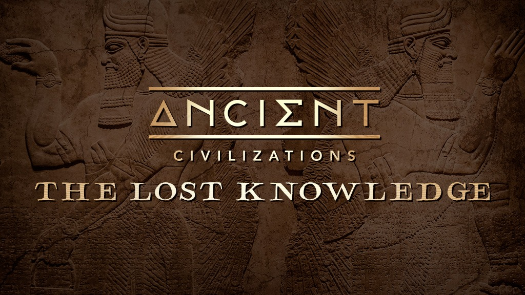 Ancient Civilizations Season Premiere Event email form