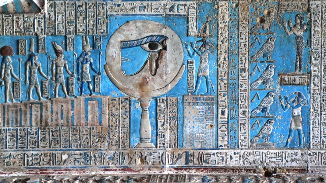 Ancient Egyptian Gods & Goddesses: Old World Deities | Gaia