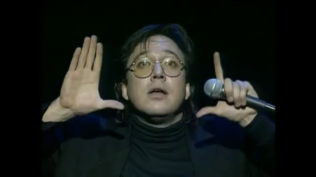 Comic Bill Hicks' Excellent Inter-Dimensional Adventure