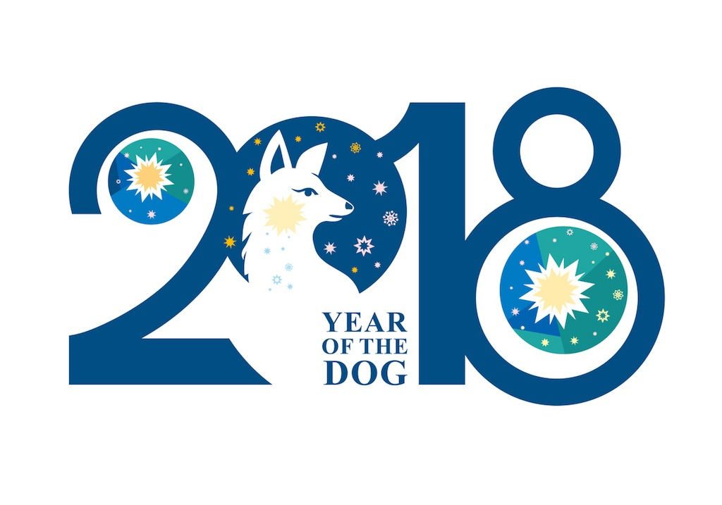 2018 The Year Of The Yang Earth Dog