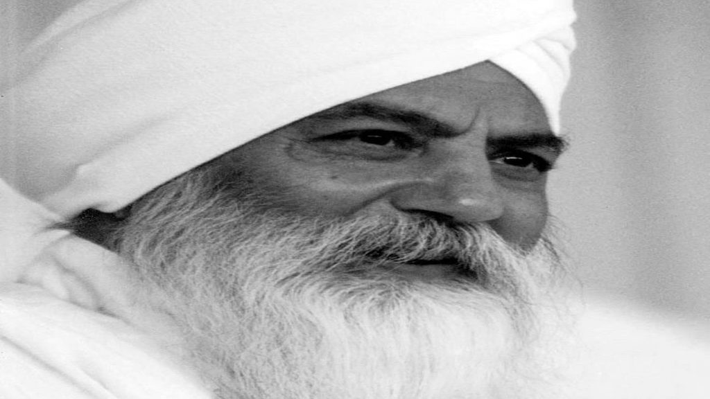 Yogi Bhajan: Happy, Healthy, Holy Sikhism and Kundalini Yoga